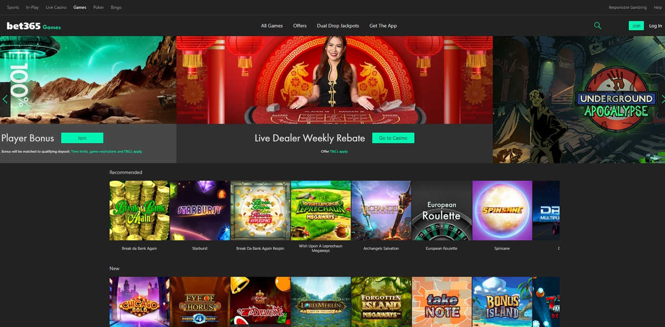 Bet365 live casino section