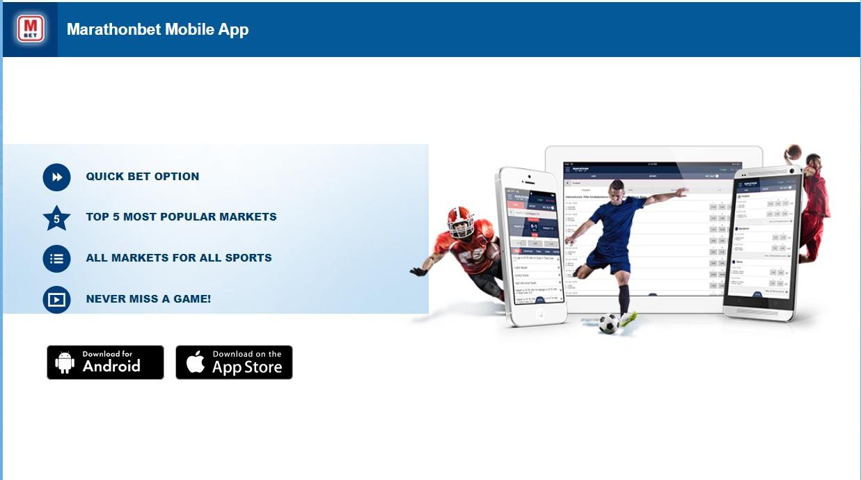 apps marathonbet