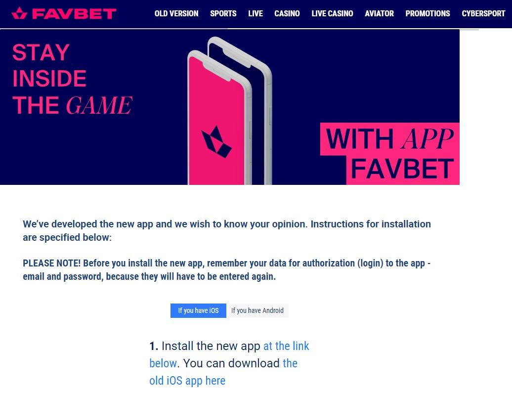 FavBet mobile