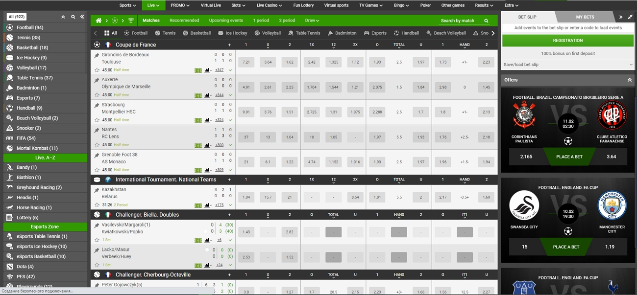 Fan Sport live betting section