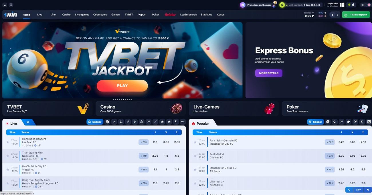 1win betting site