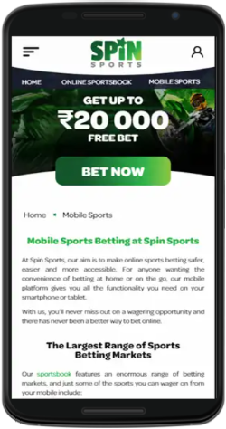 Spin Sports App